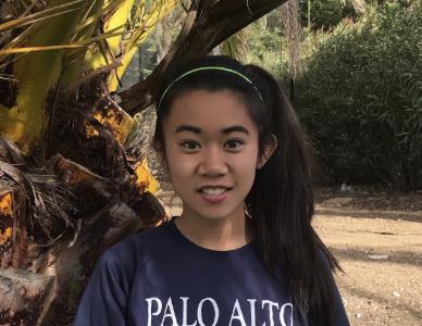 Junior VP: Lauryn Nakamitsu